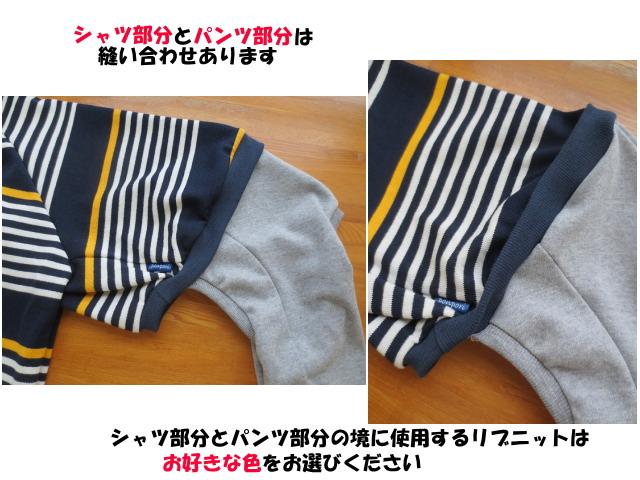 画像3: ハイネック袖なしシャツ+半ズボン (イタグレサイズ)