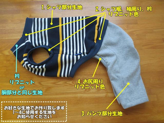 画像5: ハイネック袖なしシャツ+半ズボン (イタグレサイズ)
