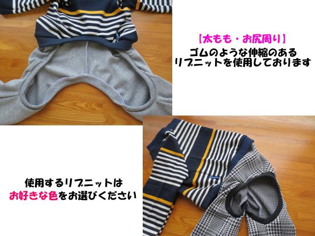 画像2: Tシャツ+長ズボン (イタグレサイズ)