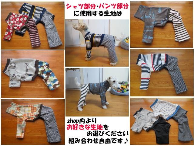 画像4: ハイネック袖なしシャツ+長ズボン