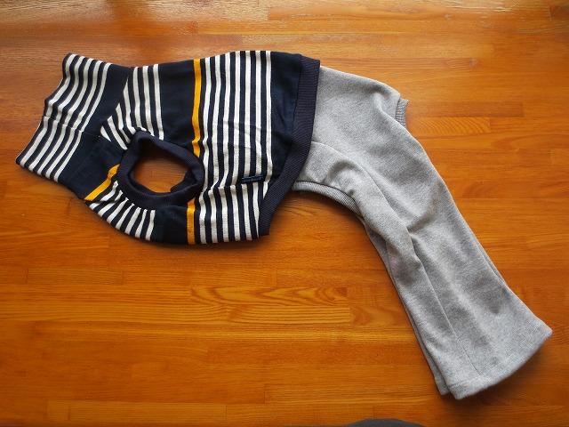 画像1: ハイネック袖なしシャツ+長ズボン