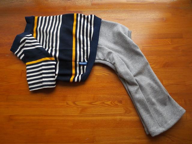 画像1: Tシャツ+長ズボン